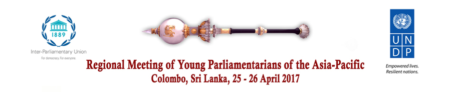 young-parl-meeting-logo